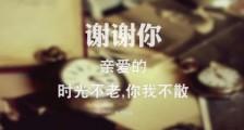 中国励志名言警句摘抄大全 关于励志格言警句大全
