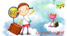 祝三岁小朋友生日快乐祝福语 宝宝三岁生日祝福语