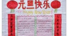 中国神话中歇后语