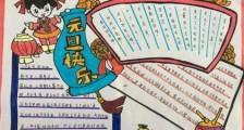 汉书中的经典文句 《后汉书》名言名句