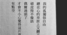 结婚电子请帖语句 2018微信婚礼邀请词