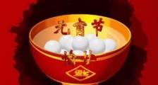 有关困境的中国名人名言 走出困境的名言警句