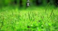 男生18岁生日祝福语 愿:早日康复,笑口常开!