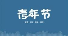 2020祝福语简短霸气