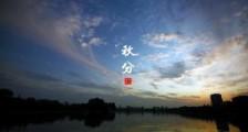 新年数字祝福语1到10 新年祝福语数字一到十