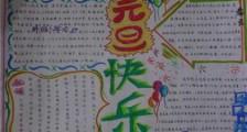 qq签名繁体字唯美 励志