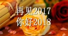 2020春节创意口号 超市春节口号