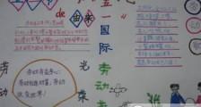 春节安全生产宣传标语 2019年安全主题标语