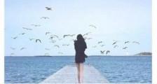伤感励志说说句子大全 生活励志的句子说说心情