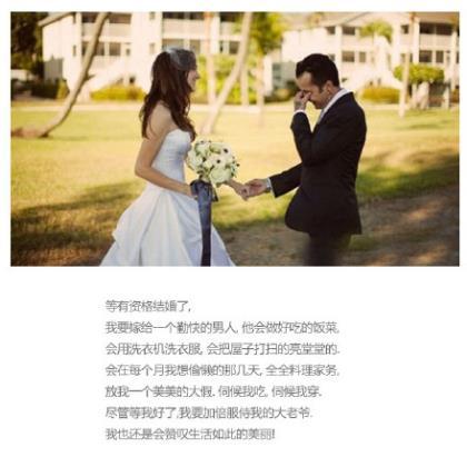 结婚红包祝福语四字成语