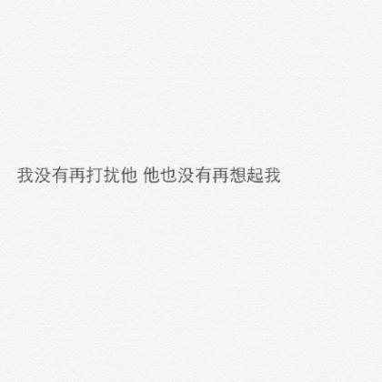 男生qq签名孤独