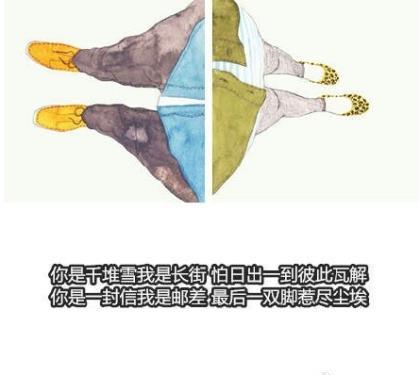 淮南子经典语录