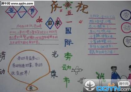 春节安全生产宣传标语